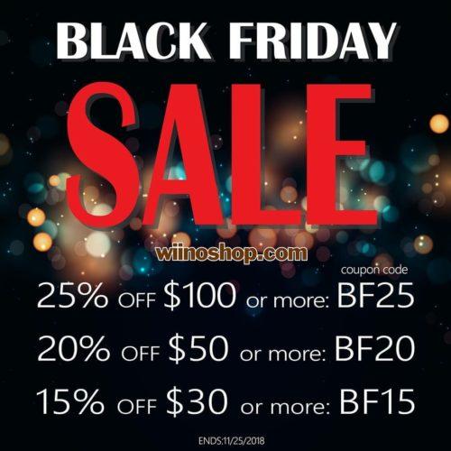 The Nailscape Nail Sales Black Friday